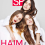 Cover_Spin2